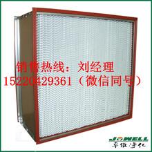江门UV烤炉耐高温HEPA高效过滤器,可订制尺寸,厂家直销价格优惠