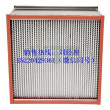 中山烤漆房耐高温高效过滤器,UV烤箱HEPA耐高温过滤网,厂家直销