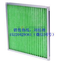G4铝框初效过滤器,粗效空气过滤器,厂家价格优惠5%