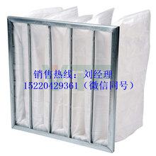 顺德涂装行业袋式过滤器,中效无纺布袋式过滤器,厂家可订制尺寸