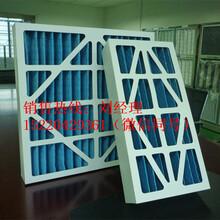 珠海电子塑胶厂初效空气过滤器,粗效空气过滤网,厂家直销