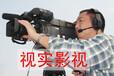 广州课程录像会议录像教学录像产品演示录像包后期制作