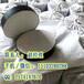 环境恶略城市安装--橡胶垫块支座抗氧化