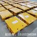 簡化鑄造活動抗拉球形支座的高度設計標準