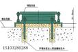 網架鋼支座的主要技術網架鋼支座批量銷售