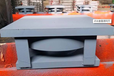 長安供應各種橋式安裝的網架橡膠支座加工廠商