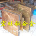进口高强度铍铜宏旺零售c17200铍铜