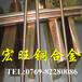宏旺铍铜厂家进口高导电铍铜价格c17200铍铜