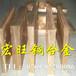 c17200耐高温铍铜高韧性耐磨铍铜板