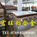7075进口铝合金板耐磨铝板