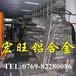 7075铝合金7075铝合金硬度7075铝合金板