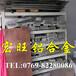 广东佛山进口光亮6082铝棒零割6082铝板