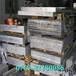 7075模具铝板,7075西南铝材,7075硬质铝合金