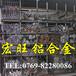 东莞厂家批发7075国产铝棒7075国标铝棒