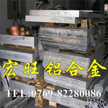 7075合金铝7075合金铝板7075合金铝棒