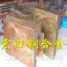c1720进口铍铜圆棒耐磨抗爆铍铜棒牌号