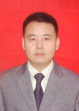 广州越秀区房屋合同纠纷律师荔湾区房产合同律师
