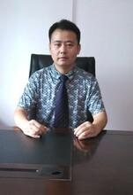 广州花都区外观设计专利权律师专利权律师