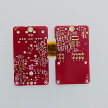 FPC多層軟硬結合板生產廠家圖片