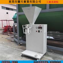上海大型不锈钢真石漆搅拌机,卧式真石漆搅拌机厂家,搅拌机价格