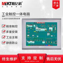 MEKT明亿科供应6.4寸电阻触摸显示器金属机械设备迷你型工业显示器T604V