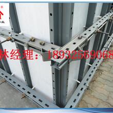 碧桂園項目要求使用的成套鋼支撐體系--剪力墻支撐鋼背楞圖片