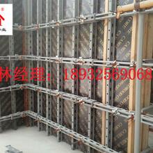 碧桂園施工標準做法成套鋼支撐體系圖片