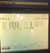 A06B-6114-H3038.9.A报警维修