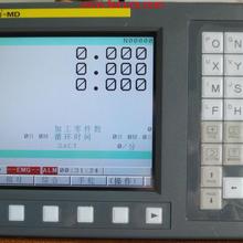 数控机床SP9001MOTOROVERHEAT