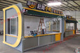 厂家个性化设计售货亭款式,广州唯一的售货亭版权商