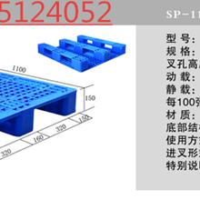 重庆库房防潮板/塑料垫仓板,田字型塑料托盘图片