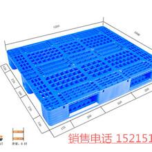 重庆赛普厂家直供塑料托盘重庆塑胶托盘图片