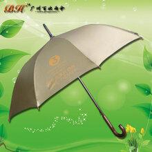 广告雨伞定制-维也纳3好酒店广告伞酒店接待用伞鹤山雨伞
