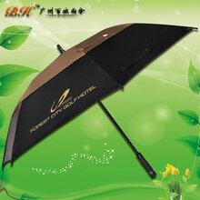 广州雨伞厂家定制-碧桂园凤凰城伞高尔夫伞广告伞