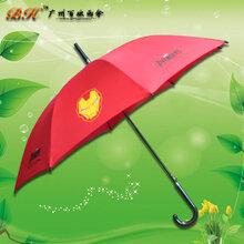制-钢铁侠礼品伞广告雨伞鹤山雨伞