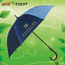 定制-广州华安酒店广告伞订做广州高尔夫雨伞