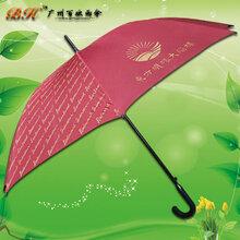 定制-东方明珠大酒楼广告伞接待用伞广告雨伞