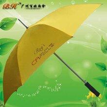 开平雨伞厂加工-加州卷铝合金广告伞开平百欢雨伞厂开平制伞厂