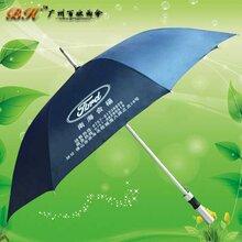 惠州雨伞厂生产福特汽车广告伞惠州太阳伞厂惠州百欢雨伞厂帐篷厂