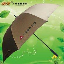 茂名雨伞厂定做-广州广发银行直杆伞茂名百欢雨伞茂名制伞厂