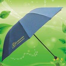 河源雨伞厂定做-景博行10骨三折伞河源荃雨美雨伞厂