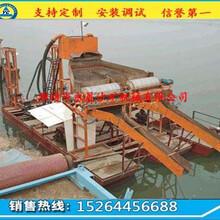 经过专业设计的打型淘金船挖金船采金船等水力选矿设备在永晨