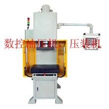慈溪伺服数控液压机3T-300T图片