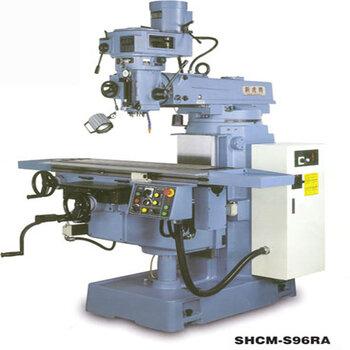 台湾新虎将铣床SHCM-97A