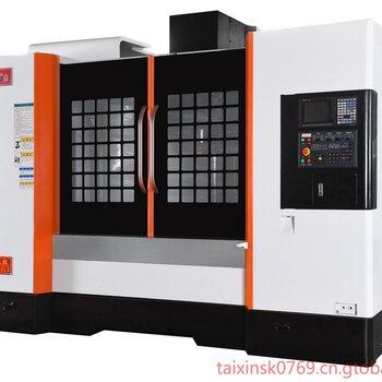 宁波台信立式加工中心TXC-850