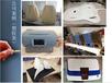 北京工业设计制作手板塑料样件加工喷漆丝印