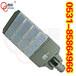 免维护LED路灯模组路灯厂家直销户外路灯