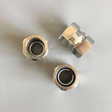 金属软管不锈钢卡簧自固式接头不锈钢管接头图片