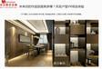 惠州河南岸理论+软件+实践全屋家具设计师培训