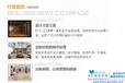 惠州河南岸家具设计师培训多少钱?